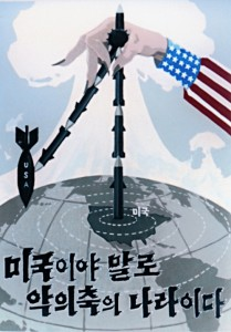 """The US is truly an Axis of Evil"" (digitalpostercollection.com)"